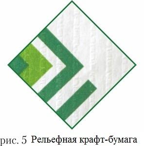 imgonline-com-ua-bumaga-rus.jpg